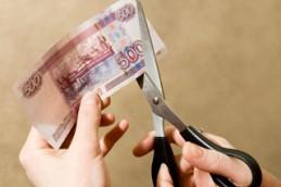 ЦБ РФ оценивает инфляцию по итогам 2013 г в 5,8-5,9%