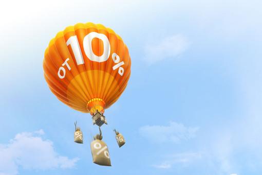 Рефинансирование как способ снижения кредитных платежей