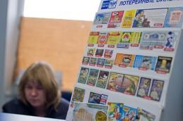 Счетной палате не понравились «Российские лотереи»