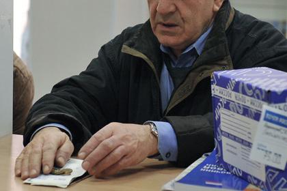 В «Почте России» задумались о создании банка с доступными кредитами