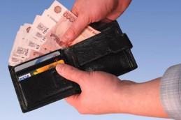 Работающие россияне задолжали банкам почти 4 месячные зарплаты