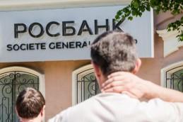 Банкоматы Росбанка прекратили принимать пятитысячные купюры