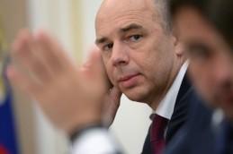 Минфин снизит ставки по бюджетным кредитам регионам