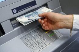 У закрывшегося в Туле банка стали собираться вкладчики