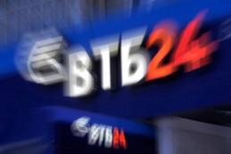 В рейтинге «автокредитных» банков сменился лидер