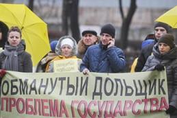 В России насчитали более 80 тысяч обманутых дольщиков