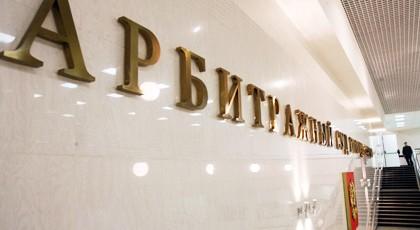 Российский союз автостраховщиков попросили обанкротить