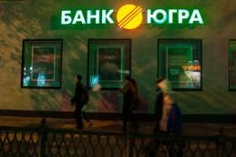 Акционеры «подарили» банкам 36 миллиардов рублей с начала года