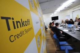 Банк Тинькова провел IPO на миллиард долларов