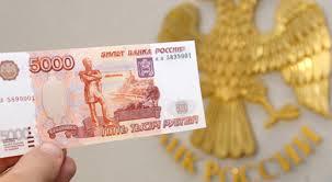 АСВ начало выплату страхового возмещения вкладчикам Принтбанка