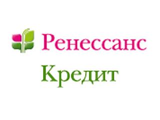 «Ренессанс Кредит» открыл в столице офис нового типа — депозитный центр