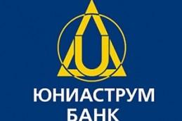 Юниаструм Банк обновил совет директоров