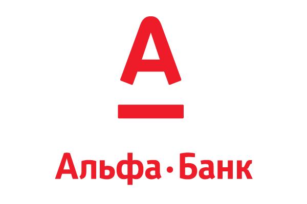 Альфа-Банк упростил управление счетом с мобильного, запустив сервис «Альфа-Диалог»