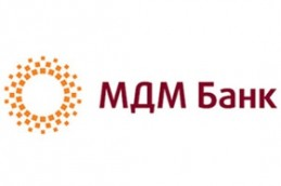 МДМ Банк изменил условия кредитования малого бизнеса по продукту «МДМ-Экспресс»