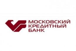 Московский Кредитный Банк запускает специальное новогоднее предложение
