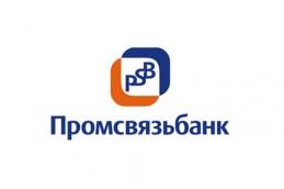 Промсвязьбанк запустил акцию «9 млн под 9,9% годовых» по кредитам бизнесу