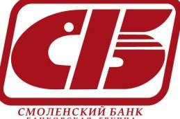 Обыски в «Смоленском банке» не связаны с незаконной деятельностью