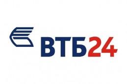ВТБ 24 открыл новый офис в Казани