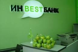Инвестбанк возобновил прием вклада «ИнвестОсень»