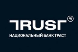 «Траст» повысил доходность по рублевым вкладам