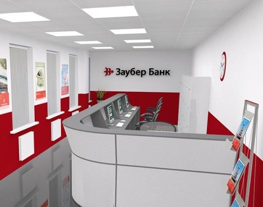 Заубер Банк получил статус аффилированного члена системы MasterCard