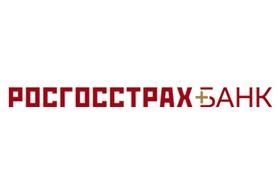 Росгосстрах Банк ввел «Страховой» вклад