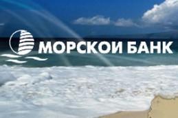 Морской Банк понизил ставки по вкладам