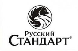 «Русский Стандарт» открыл офис в Старом Осколе