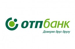 ОТП Банк понизил ставки по ряду депозитов