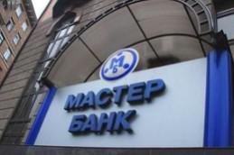 Банкоматы Мастер-Банка в Москве не работают