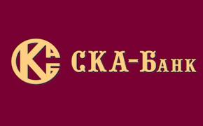 СКА-Банк предлагает открыть «Просто СКАзочный» депозит