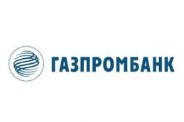 Газпромбанк открыл отделение в Архангельске