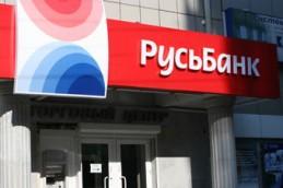 Банк «Русь» понизил ставки по вкладам