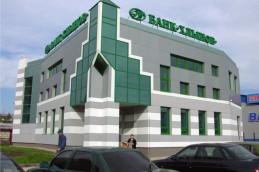 Банк «Хлынов» снижает ставки по потребительским кредитам