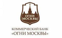 Банк «Огни Москвы» предлагает вклад «Подарок под елку»