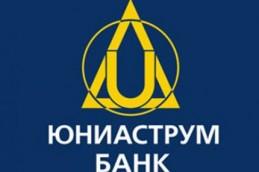 «Юниаструм банк» проводит акцию для пользователей интернет-банка