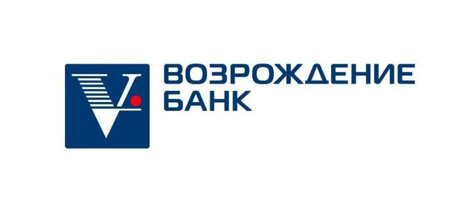 Банк «Возрождение» планирует развивать карточные продукты, кредитование МСБ и ипотеку