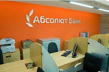 Абсолют Банк предложит клиентам новый ипотечный продукт — кредитование на этапе строительства