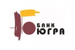 Банк «Югра» понизил ставки по вкладу «Золото Югры»