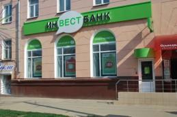 Инвестбанк за 10 месяцев заработал 620 млн рублей чистой прибыли по РСБУ
