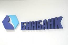 Бинбанк открыл в Краснодаре новый офис