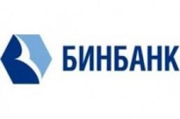 В Санкт-Петербурге открылся офис Бинбанка