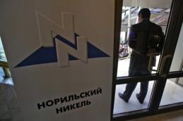 ЦБ заподозрил инсайд в сделках с «Норникелем»