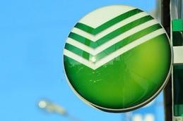 Московский банк Сбербанка в ноябре выдал юрлицам кредиты на 65,2 млрд рублей