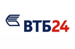 ВТБ 24 вдвое увеличит уставный капитал