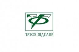 Татфондбанк понизил ставки по «Вкладу для тех, кто копит» в иностранной валюте