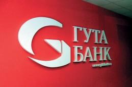 Гута-Банк изменил процентные ставки по вкладам