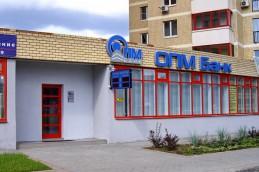 ОПМ-Банк ввел вклад «Зимние узоры»