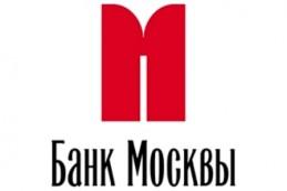 Банк Москвы запустил «Коммерческую ипотеку» для малых предприятий