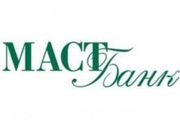 Маст-Банк снизил ставки по «Простому» кредиту